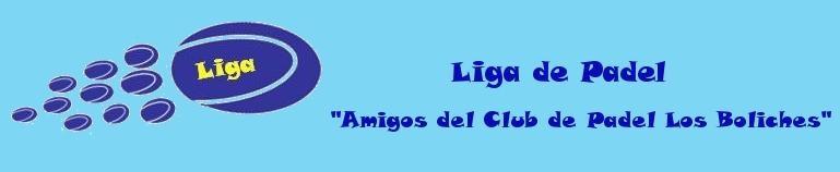 LogoLigaClub